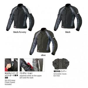 コミネ JK-543 ウインタージャケット-フォルザックス ブラック/Bアイボリー(XL)