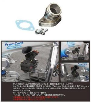G'craft YD-MJN24/28用可変マニホールド ダックス用