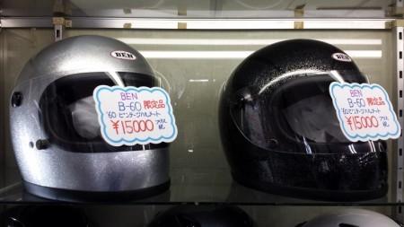 ビンテージ ヘルメット ソリットブラック サイズフリー
