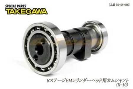 P武川  旧タイプRステージ用カムシャフト R-10 オートデコンプ無し モンキー ゴリラ