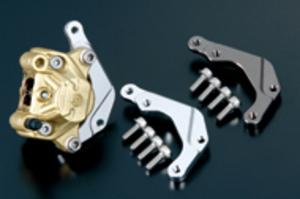 brembo(ブレンボ) 2Pカニ& ビックカニ(φ34)キャリパーサポート(color:チタン)