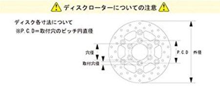 キタコNSR50/80/mini,NSF100,リアディスクローター(スーパーDio/ライブDio)