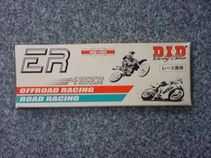 DID 415ER-110L レーシングチェーン