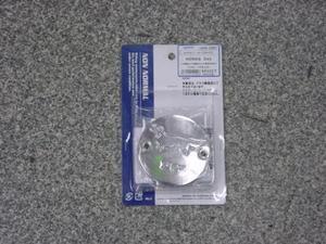 キジマ 12VDAX エアークリーナーBOXサイドカバー