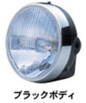 シビエ モト180φ(ブラックボディ)専用ボディ・リム付H4 12V 60/55W